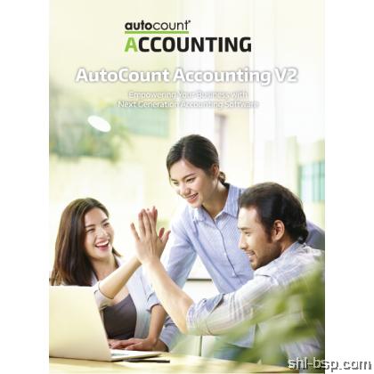 AutoCount Accounting V2 Basic Edition