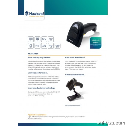 Newland HR-42HD 2D Industrial Handheld Barcode Scanner
