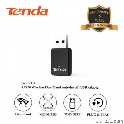 Tenda U2,U6,U9 Wireless USB Adapter (High Gain)